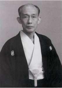 Kisshomaru, célèbre dans l'aikido